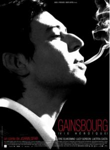 Gainsbourg.jpg 220x300 Lobby pro et anti tabac. Par ici que je t'enfume